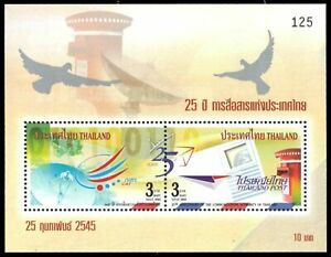 THAILAND 2009c - Communications Authority 25th Anniversary S/S (pa93846)