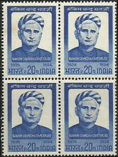Bankim Chandra writer Block of 4  Vande Mataram National Song India Patriotic
