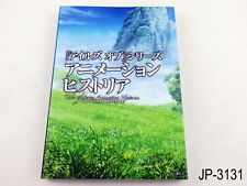 Tales of Series Historia 20th Anniversary Anime Artbook Art Book Japan US Seller