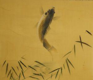 Springender Koi Japanisches Rollbild Kakejiku Kakemono hanging scroll 4686