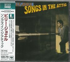 BILLY JOEL SONGS IN THE ATTIC JAPAN 2013 RMST BLU-SPEC CD2 HIGH FIDELITY CD