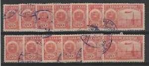 D2556: (13) Venezuela #C113 Used; CV $325