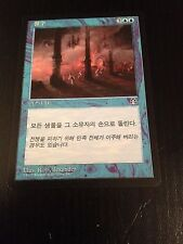 MTG MAGIC STRONGHOLD EVACUATION (KOREAN EVACUATION) NM