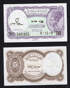 Egitto - Egypt  5 piastres 1971  FDS/UNC  A-01