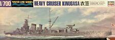 1/700 IJN heavy cruiser KINUGASA -- HASEGAWA No. 348