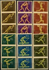Bulgaria 1960 SG#1205-1210 Olympic Games MNH Imperf Strips Of 3 Set #D71121