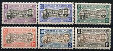 Bolivia 1946 SG#445-450 Himno Nacional estampillada sin montar o nunca montada Set #D39436