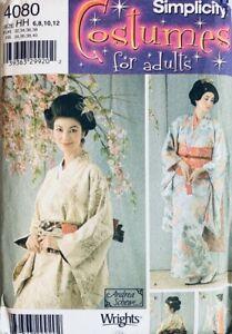 Simplicity Pattern 4080 Misses Geisha Kimono, Obi & Vest Costume | Size 6-12 NEW