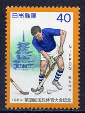 JAPAN Sc#1588 1984 39th National Athletic Meet MNH