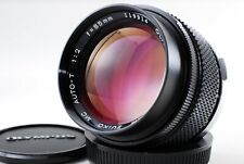 Excellent+++ Olympus OM System Zuiko Auto-T 85mm F2 MF Lens from Japan A841