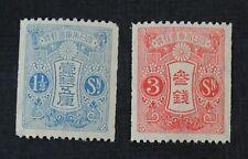 Ckstamps: Japan Stamps Collection Scott#212 213 Mint Nh Og