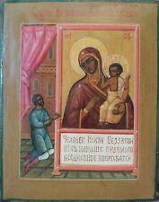 Antigüedad 19C Ruso Pintado a Mano Icono de la Unexpected Joy