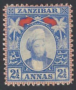 AOP Zanzibar 1896 2 1/2a pale blue MH SG 161 £18