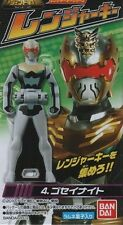 Japan BANDAI Legend Sentai Ranger Key Candy Toy GOSEI-KNIGHT
