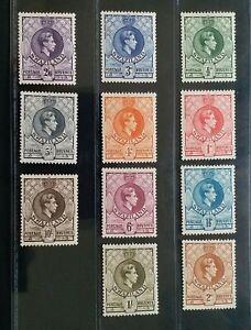 SWAZILAND 1938 KG VI 1/2d to 10s SG 28 - 38 Sc 27 - 37 P13 1st ptg set 11 MLH