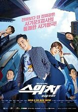 Switch: Change the world  NEW    Korean Drama - GOOD ENG SUBS