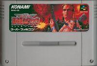 Nintendo Super Famicom Contra Spirits Japan SFC SNES