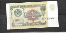 RUSSIA USSR #237a 1991 RUBLE UNC OLD BANKNOTE PAPER MONEY CURRENCY BILL NOTE