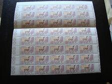 CAMEROUN - timbre yvert et tellier n° 343 x40 n** (Z4) cameroon