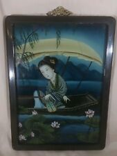 Antique Chinese Reverse Glass Painting, Painting on Glass Kwan Yin Wood Frame