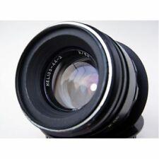 Vintage Helios 44-2 58mm f/2 portrait lens AI Nikon F King of Bokeh HN04 USA