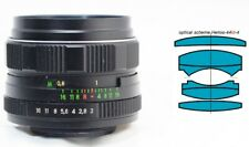 ✅HELIOS 44m-4 2/58 lens✅ *Your camera adapted**Full range focusing* *Grade A*✅👈