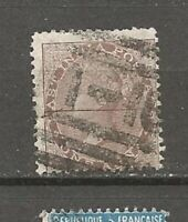 East India Postage  Great Britain Queen Victoria  Old Stamps