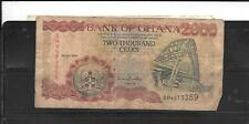 GHANA #33e 2000 VG CIRCULATED old 2000 CEDIS BANKNOTE PAPER MONEY BILL NOTE