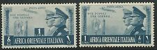 Italy East Africa Scott #C18-C19 Airmal Set Mint Hinged Stamps