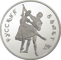 3 Rubel 1993 - Russland - Russisches Ballett - Ballerina - Proof - 1 oz