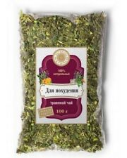 Russia Legend of Crimea mountain grass Herbal loose Tea IDEAL Body Slimming 100g