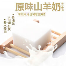 Cleansing Soap 100% Naturseife Ziegen Milchseife Ziegenmilchseife for DRY SKIN·