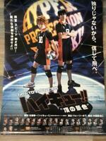 2016 'Haikyuu scenery at the top' Musicals Japan Tokyo Poster Hinata Kageyama