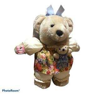 """Vintage Hallmark Teddy Bear And Baby Bear MVP1272 11"""""""
