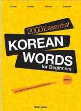 2000 Essential Korean Words for Beginners Korea Hangul Study Learn Book Kpop +CD