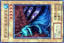Ω YUGIOH Ω N° 12146024 Bolt Escargot Vol 6