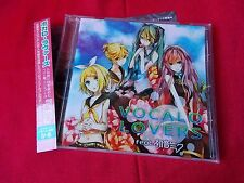 MIKU HATSUNE VOCALOID CD + OBI / THE BEST LOVE SONG VOCALO LOVERS feat./ UK DSP
