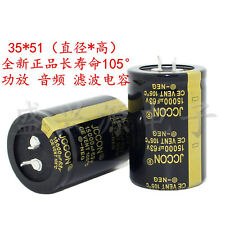 One Pair 15000UF 63V 35*50mm AMP  Amplifier Audio Filter Electrolytic Capacitor
