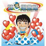 Taiwan TOYS macross50711