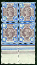 SG 209 9d dull purple & bright blue. A fine unmounted mint marginal block of 4..