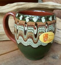 Bulgar Clay Glazed Coffee Mug Green Pottery Hippie Psycedelic Bulgaria 4.5""