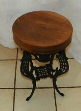 Solid Oak Iron Plant Stand  (RP)  (PS149)
