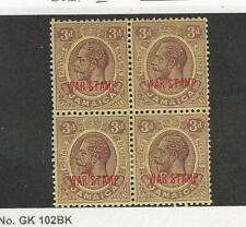 Jamaïque, Timbre-Poste, #MR11 Excellent État LH Bloc , 1919, Jfz