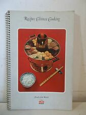 TIME LIFE Foods of the World Recipes: Chinese Cooking Spiral Bound Cookbook 1968