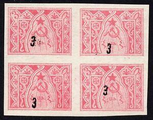 Armenia 1922 block of 4 stamps Lapin#171 MH black overprint CV=200€