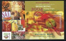 China Hong Kong 2004 S/S Stamp Expo Tourism Series No 5 - Shopping Fun