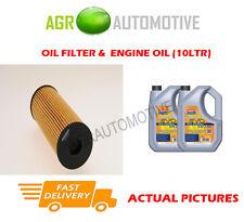 PETROL OIL FILTER + LL 5W30 OIL FOR MERCEDES-BENZ S320 3.2 231 BHP 1993-98