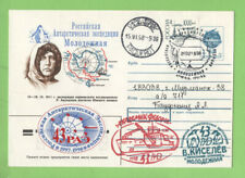 Russia 1998 P.S. cover with Antarctic cancel and S.A. Cape Town paquebot cds