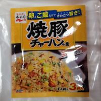 Nagatanien Seasoning mix for Pork Fried rice 3servings from Japan
