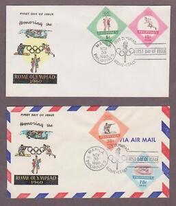 Philippines # 821-22 & C85 - C86 Olympics on 2 FDCs - I Combine S/H
